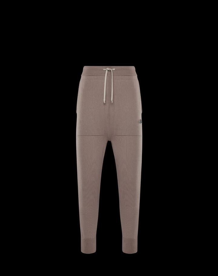 Moncler Cashmere pants Dust Brown