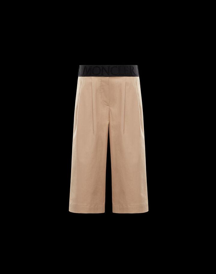 Moncler Satin pants Light Beige