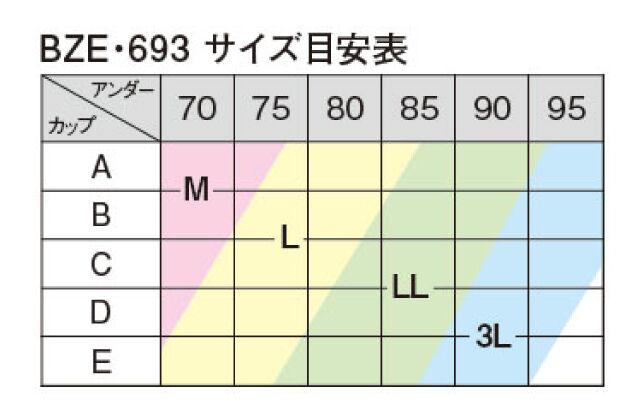 BZE693 サイズ表