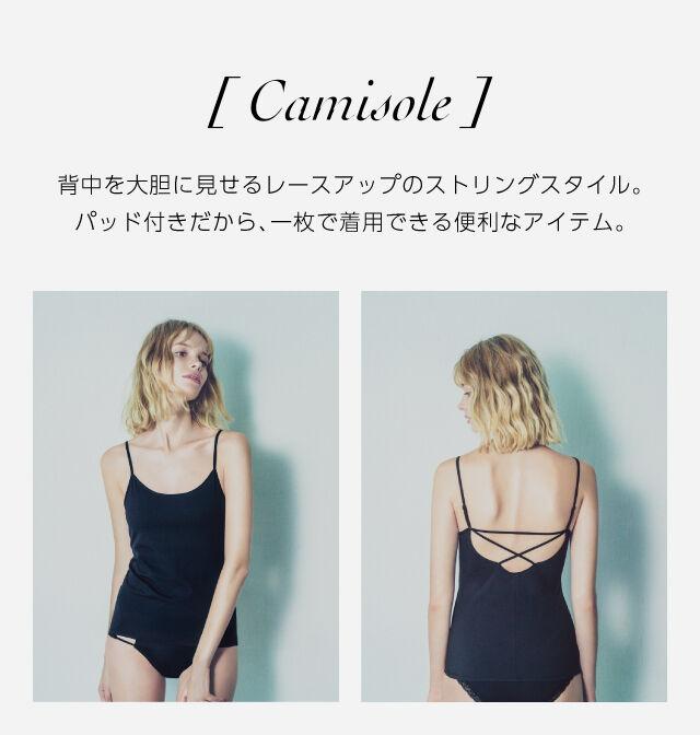 camisole �R�[�f�B�l�C�g